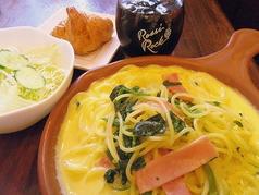 レストラン マヤのおすすめ料理1