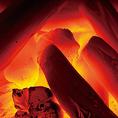 備長炭で焼き上げる炭火焼は素材の味を引き立てます。