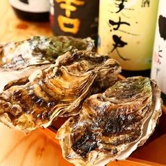 海鮮炙り 海の家 浜翔 うっちゃん 高崎総本店のコース写真