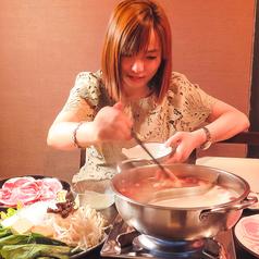 火鍋DINING 煌 ファン 並木通り本店の写真
