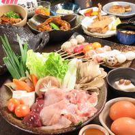広島県江田島産の「軍鶏」が味わえます。