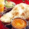 Indian Dining Bar GOUSAHARA ゴウサハラ 北浦和店のおすすめポイント2