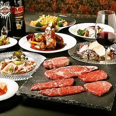 DOURAKU CORRIDA 港山下ナナイロ店のおすすめ料理1