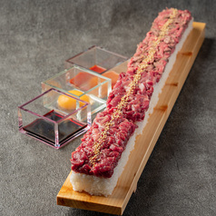 60センチ 牛&馬ユッケ寿司