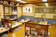 相撲茶屋 長州場所の雰囲気1