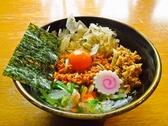 麺屋 ざくろのおすすめ料理3