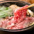 黒毛和牛すき焼鍋が付いた豪華プランも!特別な日のご宴会にも最適です。