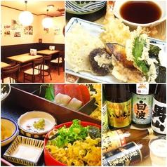 居酒屋 麺処 萬寿味の写真