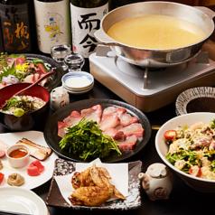 沼袋浜横丁のおすすめ料理1