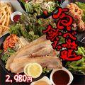 田村本店 横浜西口のおすすめ料理1