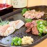 炭火 朝引き鶏 串太郎のおすすめポイント1