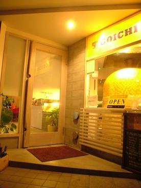 51 GOICHI PIZZAの雰囲気1
