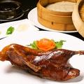 料理メニュー写真炉式釜焼き 北京ダック