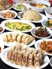 渋谷餃子のおすすめポイント2