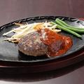 料理メニュー写真ザックス オリジナルハンバーグ 180g