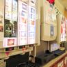 カラオケ ファンタジー とうきょうスカイツリー駅前店のおすすめポイント3