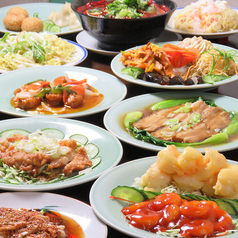 西安刀削麺専門店の写真