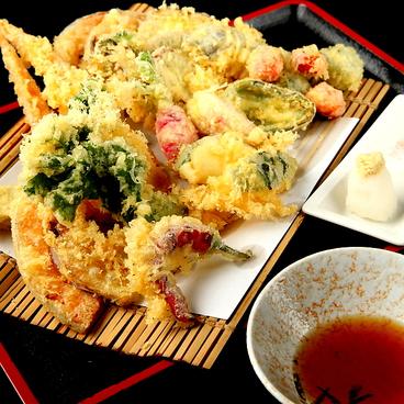 弥平 横浜鶴屋町店のおすすめ料理1