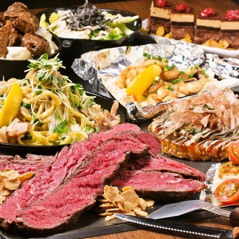 ☆★お肉コース★☆ 8品3000円 (+1500円で2時間飲み放題付き♪)