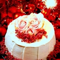 誕生日・結婚祝い・送別会など様々なシーンでご利用いただける〈サプライズケーキ〉なんと無料!!必ず喜んでいただけます★