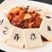 料理メニュー写真豆腐キムチ / 辛口味噌ホルモン炒め