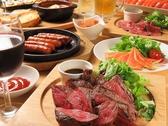肉バル ステーキロック 博多店 呉市のグルメ