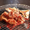 大衆焼肉ホルモン酒場 とりとん 大須店のおすすめポイント1