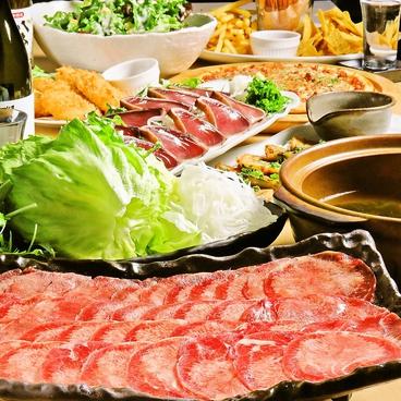 坐 和民 淀屋橋店のおすすめ料理1