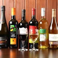 日本酒、焼酎、ワインなど種類豊富なドリンクメニュー!