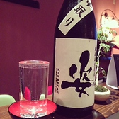 Bar de Nikko くじら食堂のおすすめ料理3