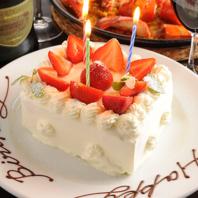 誕生日や記念日等の特別な日にお薦めです!