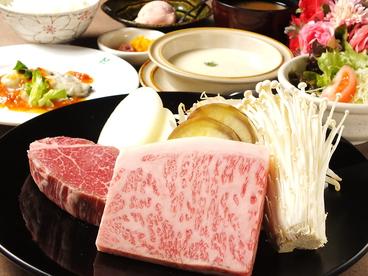 ステーキレストラン桜香のおすすめ料理1