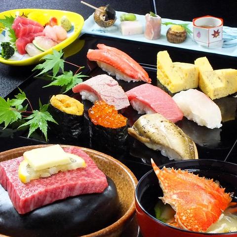 腕利きの職人が握る寿司割烹!伝統に裏付けされた味をご堪能下さい。接待・会社宴会で