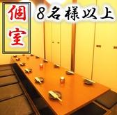 8-12名様個室・海鮮・食べ放題・3時間飲み放題・梅田・完全個室