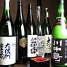 四季 旬菜 酒場 壱のおすすめポイント2