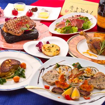 デラセラ 一宮のおすすめ料理1