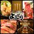 肉バル よりどり YORIDORI 新宿東口店のロゴ