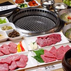 渋谷焼肉 金剛園の写真
