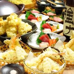 天ぷら海鮮 麦福 MUGI-FUKU 京都アバンティ店のおすすめ料理1