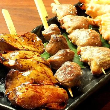 地鶏炭火焼 沖縄和顔のおすすめ料理1