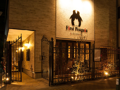 First Penguin IL TEATRINOの写真