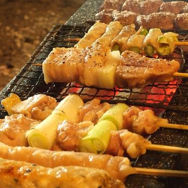 とりぼん 仙台店のおすすめ料理1