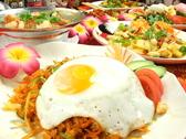 熱帯食堂 西真上店のおすすめ料理2