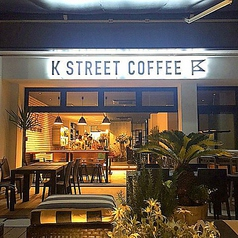 ケイストリートコーヒー 岡山駅前店の写真