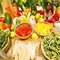 農家から仕入れた新鮮野菜