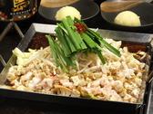 お好み焼 二味のおすすめ料理3