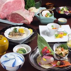 若会席 大和館 内幸町のおすすめ料理1