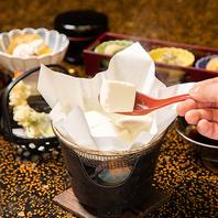 老舗の銘店が作る、人気の京都名物!絶品の湯豆腐が自慢