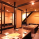 解放感ある店内で、完全個室としても利用可能です