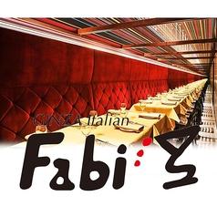 銀座 イタリアン Fabi's